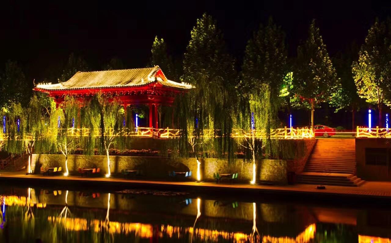 outdoor park lighting